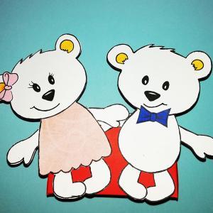 Zaljubljena medvedka